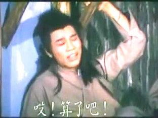 Wideo xxx Tajwan